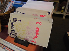 Rimg4651